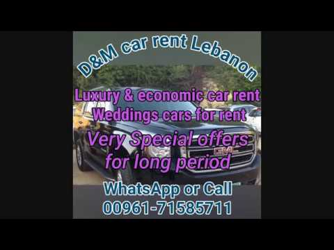 Rent a car Lebanon - Automobile hire in Beirut