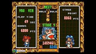 Puyo Puyo 2/Tsu (1994, Sega Genesis) - Full Run on Hardest [720p]