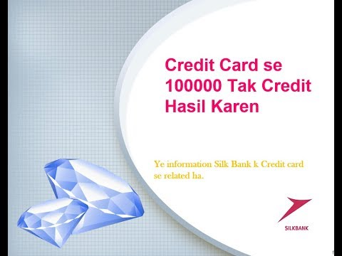 How to get credit  in Pakistan from Silk bank