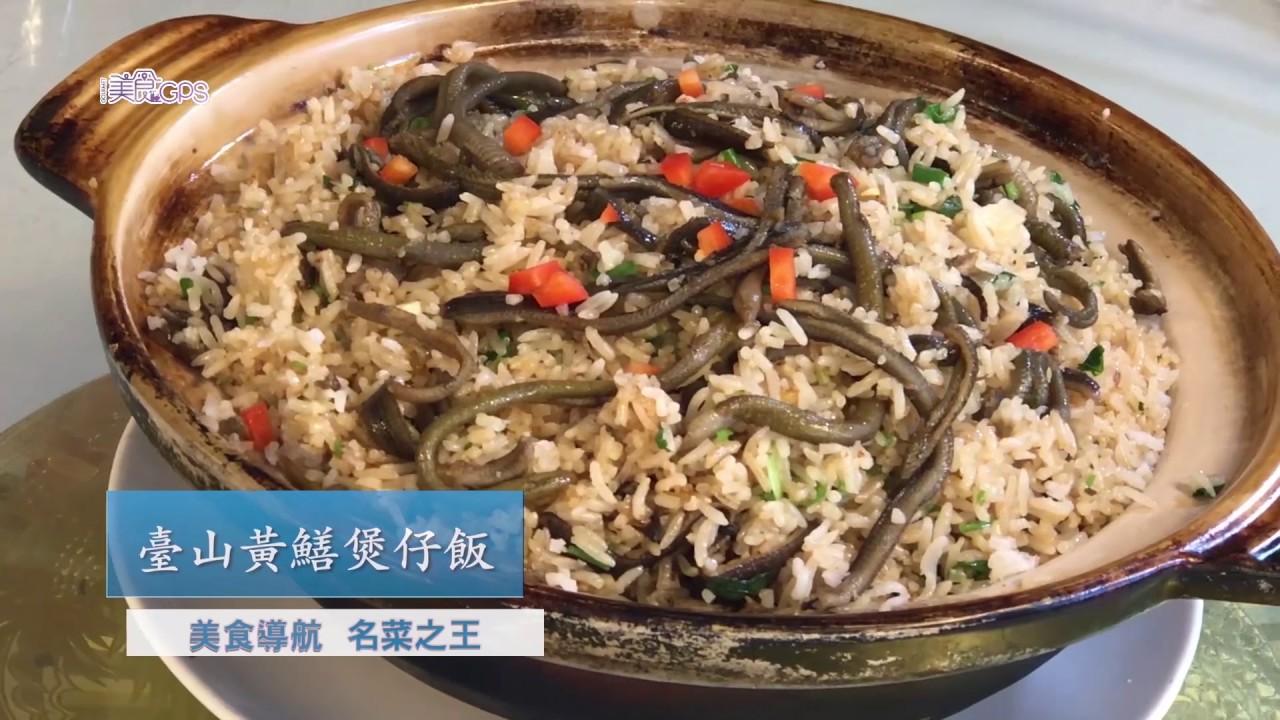 Fung Wong Chinese Restaurant 鳳凰海鮮