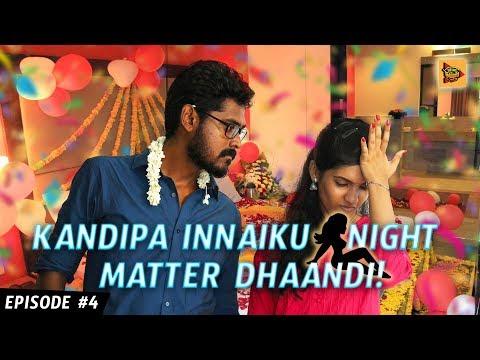 IPL Tamil Web Series Episode #4 | Kandipa Innaiku Night Matter Dhaandi! | Being Thamizhan