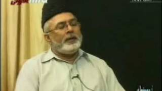 Khatme Nabuwat & Ahmadiyya View Point - Program 1 Part 1/6