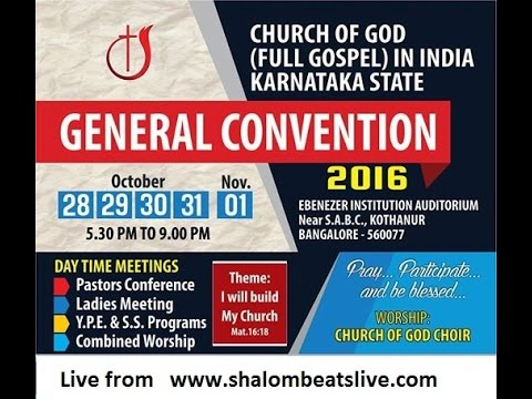 CGI Karnataka State General Convention 2016 : Day 2 Evening