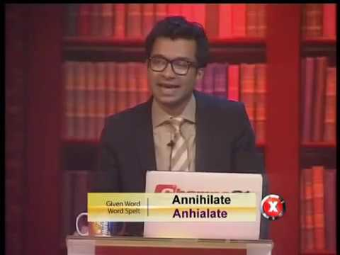 The Daily Star Spelling Bee Season 2 - Quarter Final 02