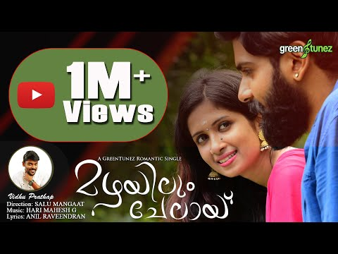 Mazhayilum Chelay  Full Video Song 4K  Vidhu Prathap Salu Mangaat Greentunez