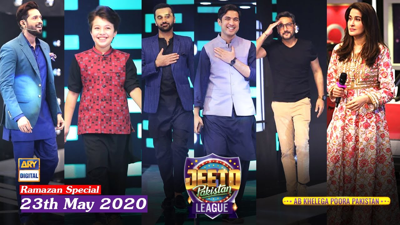 Jeeto Pakistan League | Ramazan Special | 23rd May 2020