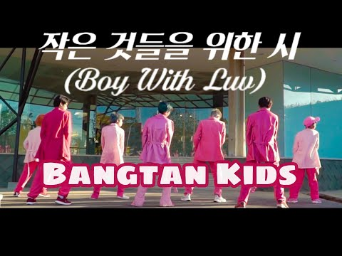 BTS - Boy With Luv (작은 것들을 위한 시) Feat. Halsey M/V Cover By Just No Limit #koreacover