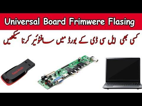 How To Flash China Universal Board Softwere (Frimwere)All Resuluation Bin File