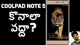coolpad note5 telugulo(కొనాలా వద్దా?)