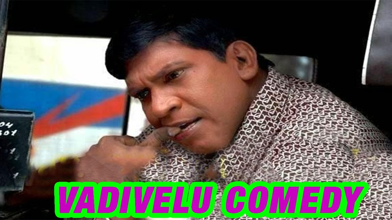Download Vadivelu Best Funny Comedy  Performance