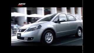 видео Автомобиль suzuki