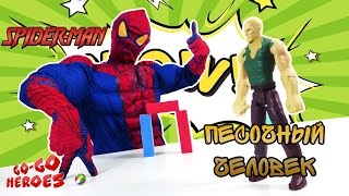 SPIDER MAN vs SANDMAN Is it better to fight or to play ball? Superheroes in real life Video for kids