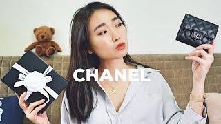 第一個香奈兒皮夾|CHANEL WALLET UNBOXING u0026 REVIEW