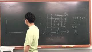 개념유형 확률과통계 p20 필수10