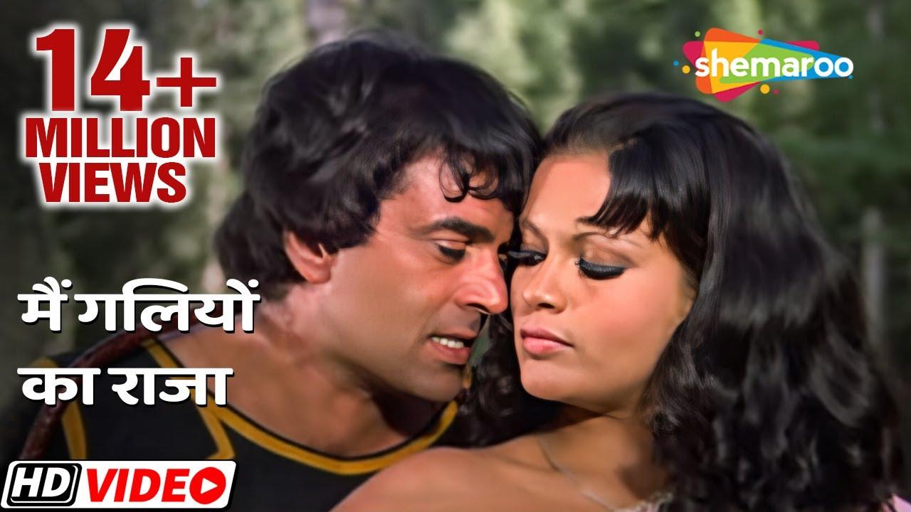 Download Mai Galiyon Ka Raja (HD) - Dharam Veer - Dharmendra - Zeenat Aman - Laxmikant-Pyarelal - Filmigaane
