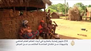 لقاح جديد مضاد للملاريا