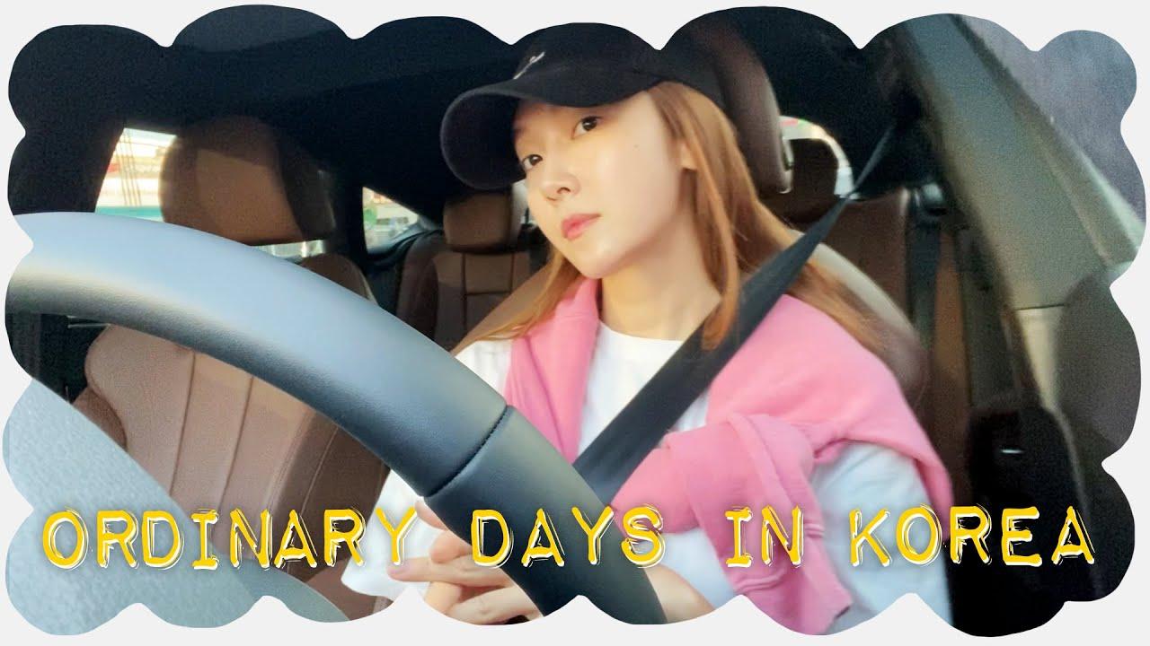 Ordinary days in Korea