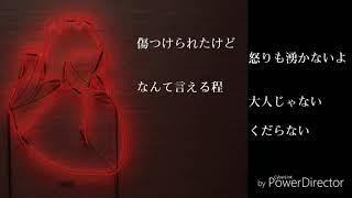amazarashi 匿名希望