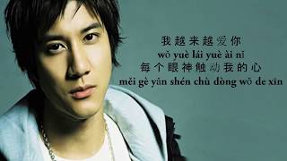 Wang Lee Hom 王力宏 - Forever Love lyric / lirik
