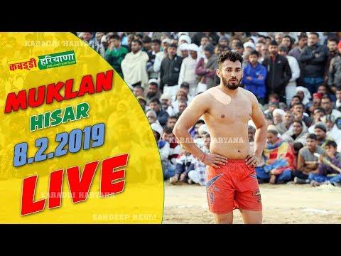 Muklan, Hisar ( मुकलान, हिसार  ) Kabaddi Tournament  Live    KABADDI HARYANA  