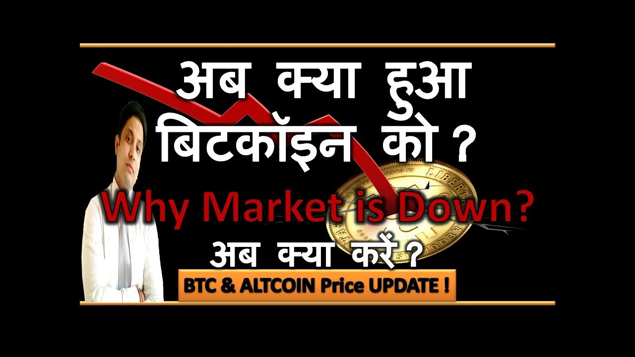 Why is the cryptocurrency market going down