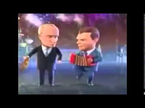 путин и медведев с 8 марта частушки