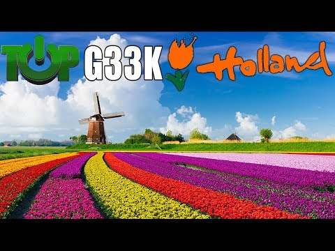 החופשה המשפחתית שלנו בהולנד!!!