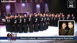 [ENG SUB] Nadech Yaya CH3 Producers & Cast Taping Songs for Father | MMBT 8/12/16