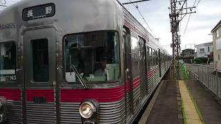 お盆最終日(送り盆)に4両で運転、長野電鉄上り203列車。(3500系N3+N6)