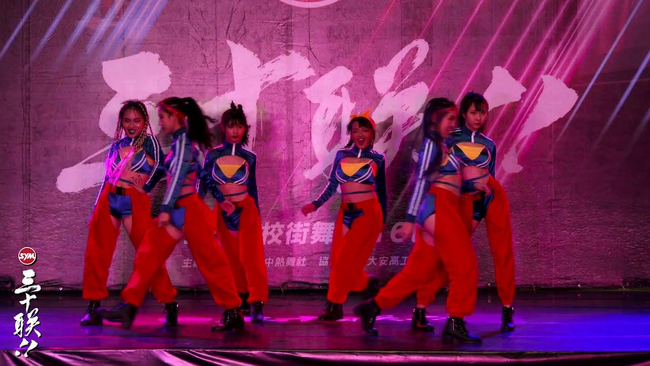 42 復興Jazz|SYM Dance 30 三十高校街舞祭 2018
