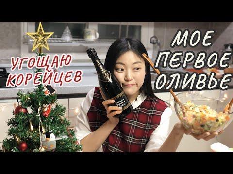 Мой первый - hhwang - кто молодец?! смотреть онлайн в hd качестве - VIDEOOO