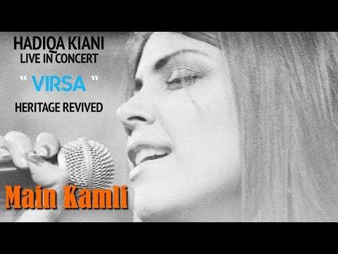 Ni Mein Kamli Aan | Hadiqa Kiani | Live in Concert | Virsa Heritage Revived | Official Video
