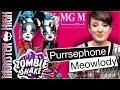Пурсефона и Мяулодия Purrsephone and Meowlody Zombie Shake