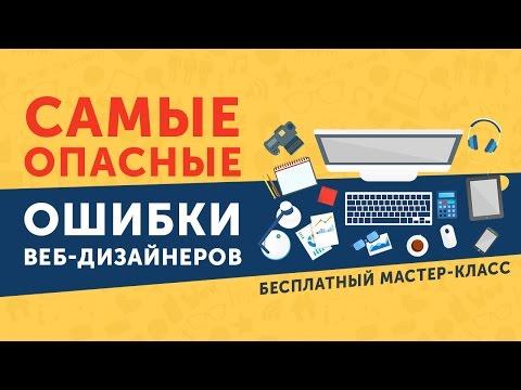 Cамоучитель AutoCAD скачать - Обучение Автокад 2013, 2014
