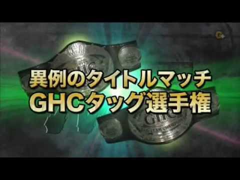 NOAH - Toru Yano & Takashi Iizuka vs Naomichi Marufuji & Takashi Sugiura