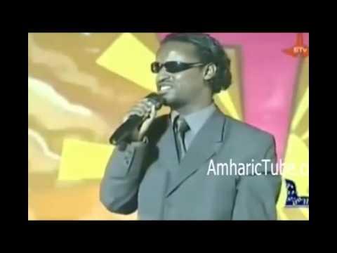 Ethiopian comedy - Yirdaw Tenaw joke thumbnail