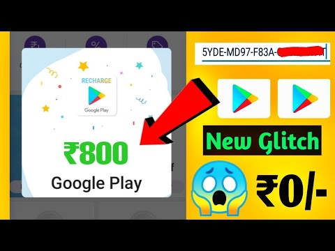 [ ₹800 REDEEM CODE ] 🔥FREE ₹0/- GOOGLE PLAY REDEEM CODE 🔥| NEW CLITCH | 💯 WITHOUT HUMAN VERIFICATION