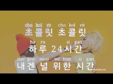Bolbbalgan4(볼빨간사춘기)- Chocolate Instrumental/Karaoke