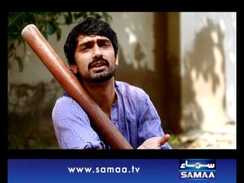 Meri Kahani Meri Zubani, 22 March 2015 Samaa Tv