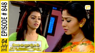 Ponnoonjal | Tamil Serial | Sun TV | Episode 848 | 04/07/2016
