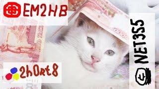 БОЛЬШОЙ заработок в интернете и потом вывод денег на карту )))