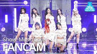 [예능연구소 4K] 러블리즈 직캠 'Obliviate' (Lovelyz FanCam) @Show!MusicCore 200912