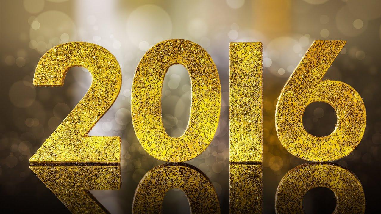 H хорошие поздравления с новым годом 2016 года
