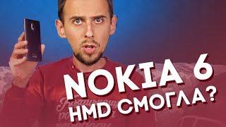 Обзор Nokia 6: HMD наконец смогла? - Keddr.com