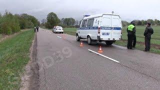 Полиция устанавливает обстоятельства ДТП, в котором погиб 15-летний подросток