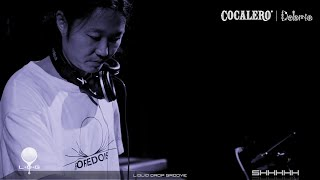 Label Showcase Vol05-02 Supported by COCALERO - SHHHHH (El Folclore Paradox)