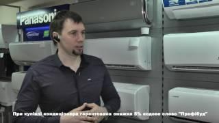 видео кондиціонери Cooper&Hunter