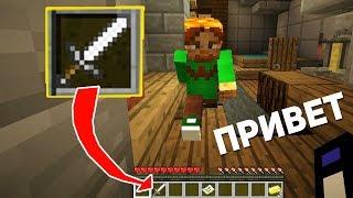 МОЙ ДРУГ НЕ ЗНАЛ, ЧТО Я МАНЬЯК, ОН БЫЛ В ШОКЕ КОГДА УЗНАЛ ЭТО - Minecraft Murder Mystery