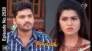 Manasu Mamata | 16th February 2019 | Full Episode No 2520 | ETV Telugu