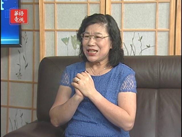 華語一週 Sino Weekly 09/28/19 Part 2